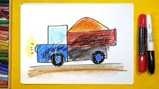 Как нарисовать Машину Грузовик, Урок рисования для детей от 3 лет