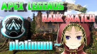 【Apex Legends】ランクマしたりしなかったり【PS4】