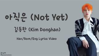 Han/rom/eng 아직은  Not Yet  - 김동한  Kim Donghan  Lyrics Video