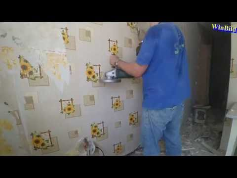 Как убрать стену между кухней и залом
