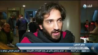 تقرير|  انطلاق الدورة الـ 23 لمهرجان السينما الأوروبية فى بيروت