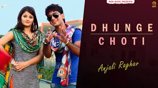 Dhunge Choti || Superstar Anjali Raghav || Manjeet Rangi || Mor Music || New Song