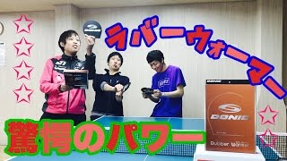 大阪の本町卓球センター(https://www.honmachi-tabletennis.com/)の店長...