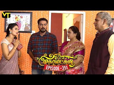 Mahalakshmi Tamil Serial