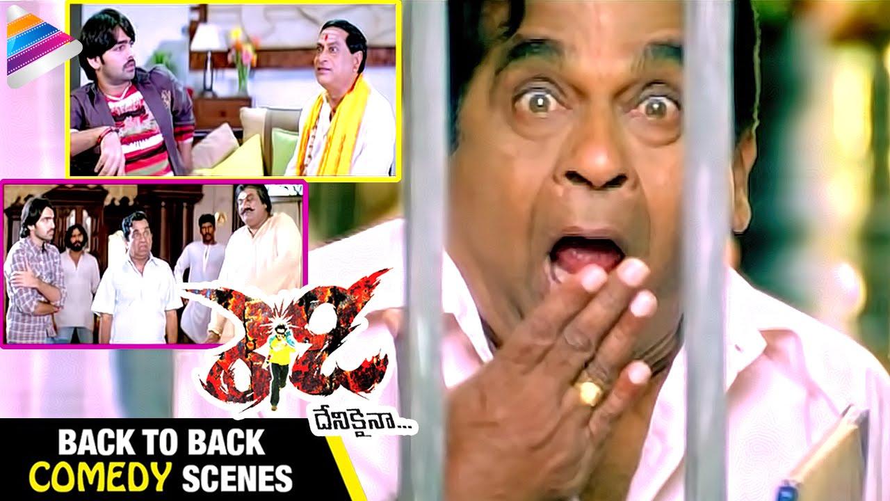 Ready Telugu Movie | Back to Back Comedy Scenes | Ram | Genelia | Brahmanandam | Telugu Filmnagar