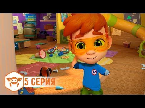 ПРЕМЬЕРА! НИК-ИЗОБРЕТАТЕЛЬ - Большая уборка - Серия 05