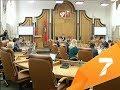 Прокуратура отменила депутатам компенсации за прогулы основной работы