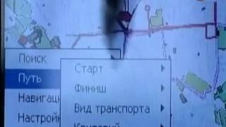 Пойман человек из другого времени Перемещение во времени Телепортация Секретные территории