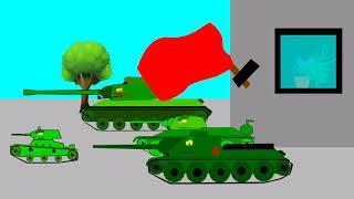 Советский парад - мультики про танки