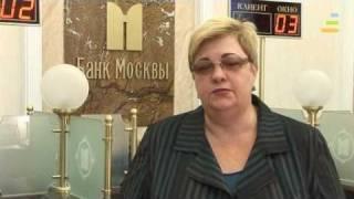 БМ выплаты вкладчикам М Плюс Банки ру 02 11 2010