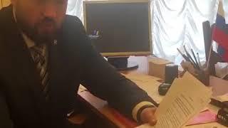 Смотреть видео Петербургский депутат Андрей Анохин подготовил законопроект. онлайн