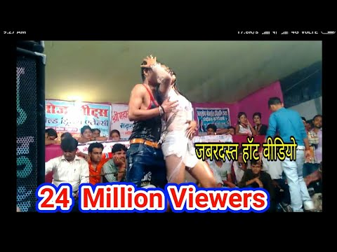 DEEPA SOBUJ!! Hot Video Arkestra ka MADARPUR SIWAN (BIHAR) 2017 MERE CHANNEL KO SUBSCRIBE JARUR KARE thumbnail