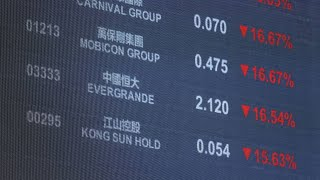 Evergrande Isn't Having a Lehman Moment, Says UBS' Baweja