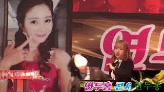 여기서 /서지오 / 연두홍 콘서트 /대구 동성로 무대 /대한예술인협회 서울시지회