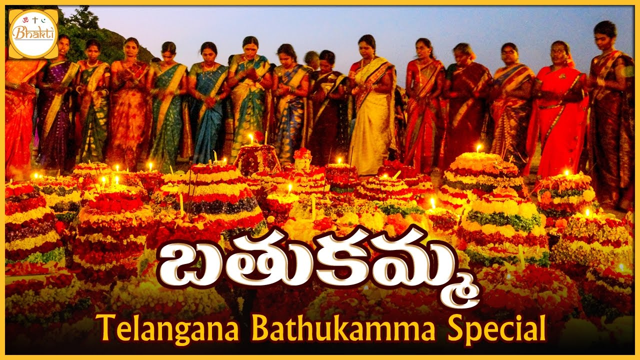 bathukamma festival essay in telugu