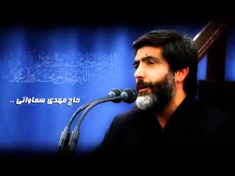 دعاء التوسل - مهدي سماواتي - Dua Tawasol Mehdi Samavati