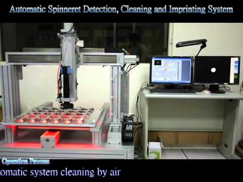 Automatic Spinneret Inspection System Youtube