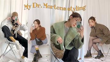 (ENG) 닥터마틴으로 일주일 넉넉하게 입는 8가지 취향 듬뿍 F/W 데일리룩 🤎🧤