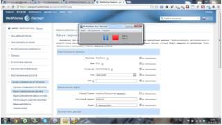 Как получить персональный аттестат вебмани