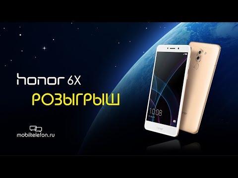 Выиграй Honor 6X на двухлетие магазина Huawei. Акция на Huawei P10, скидки, телефоны за 1000 рублей