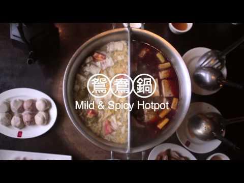 Zan! Taiwan - Food 60sec