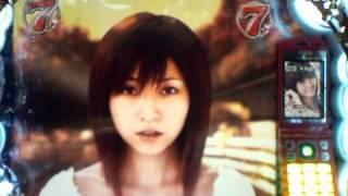 CRぱちんこアバンギャルド デートモード 折原みか 折原みか 動画 12