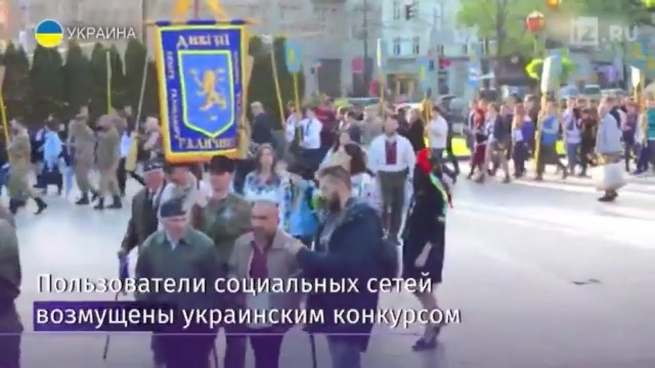 Во Львове объявили конкурс рисунков о дивизии СС