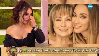 """""""На кафе"""" с певицата Мария Илиева (11.04.2018г.)"""