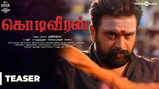 Kodiveeran Teaser HD | M.Sasikumar, Mahima Nambiar | Muthaiya | N.R.Raghunanthan