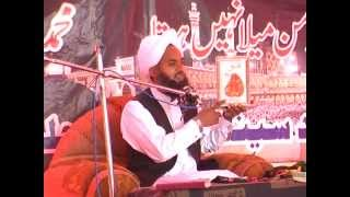 Repeat youtube video Islahi Jamaat & Aalmi Tanzeem ul Aarifeen Melaad Pak S.A.W.W Program Daud Khel Part 4