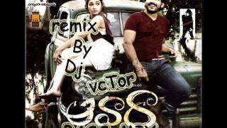 Chiru Chiru Chiru Telugu Song remix By Dj Abhishek