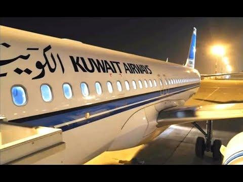 ✈ Kuwait Airways, Business Class, A320, Kuwait City to Dubai