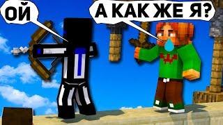 КАК Я МОГ ЗАБЫТЬ СВОЕГО ДРУГА?! - (Minecraft Mario Party)