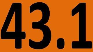 КОНТРОЛЬНАЯ 17 АНГЛИЙСКИЙ ЯЗЫК ДО АВТОМАТИЗМА УРОК 43 1 УРОКИ АНГЛИЙСКОГО ЯЗЫКА