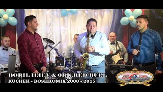 BORIL ILIEV & ORK.RED BULL - KUCHEKA BOSHKOMIX 2000 - 2015 - ( MIX KUCHECI LIVE )