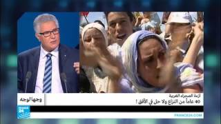 أزمة الصحراء الغربية...40 عاما من النزاع ولا حل في الأفق