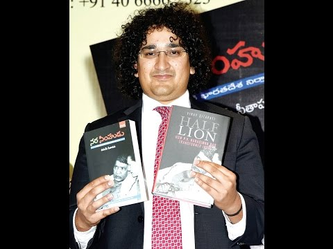 Half Lion Telugu Version