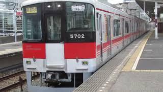 山陽5000系5702F更新車山陽明石駅発車※発車メロディーあり