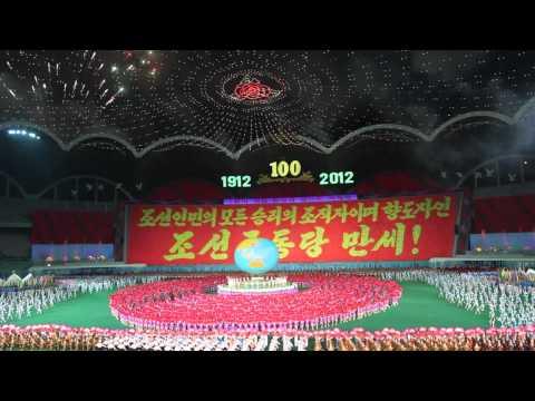 2012-09-08 DPRK Arirang Mass Games Finale
