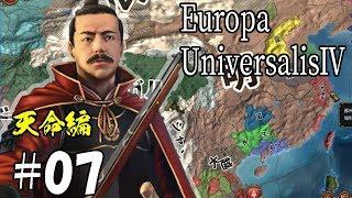 【EUⅣで世界布武3-7】大戦争1743、日本vsスペイン!
