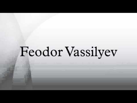 Feodor Vassilyev