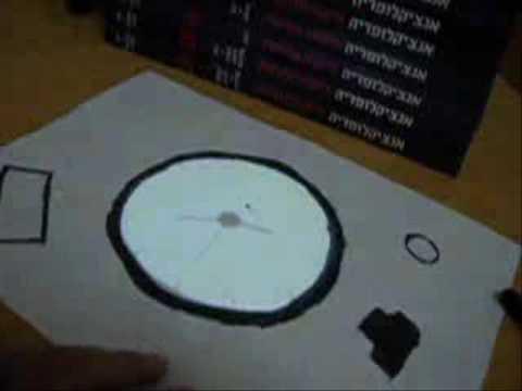 Augmented Reality Clock v2.0