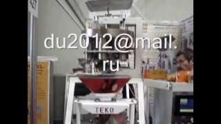 видео современные дозаторы и фасовочное оборудование