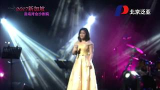 """朗嘎拉姆新加坡演唱會演唱「絲絲小雨」 朗嘎拉姆 Langgalamu Singapore Concert 「絲絲小雨」 """"Sī sī xiǎo yǔ"""""""
