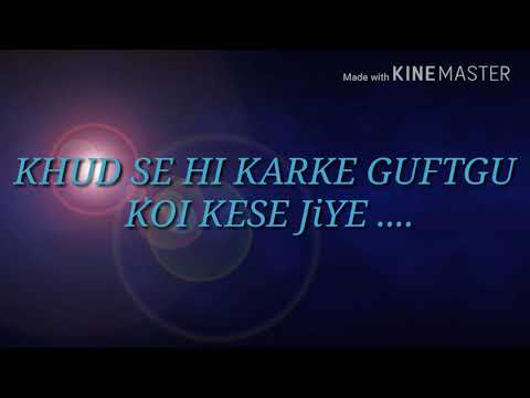 Dil Sambhal Jaa Zara Title Song Original Karaoke Track - Star Plus.