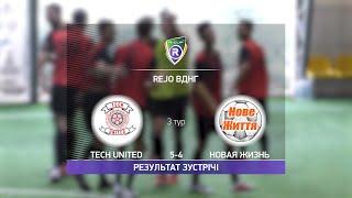 Обзор матча Tech United Новая Жизнь Турнир по мини футболу в Киеве