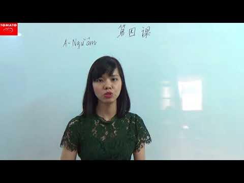 học tiếng trung sơ cấp a1 online - bài 4 tại kienthuccuatoi.com