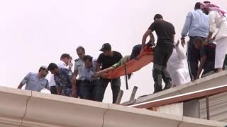 قطر تسدل الستار على قضية حريق مول فلاجيو