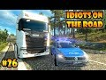 ★ IDIOTS on the road #26 - ETS2MP | Funny moments - Euro Truck Simulator 2 Multiplayer