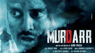 MURDARR THEME Music(Theme of Murdarr Telugu Short Film) 2017    Composed by Srimurali Karthikeya